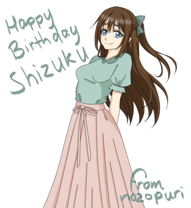 Happy birthday Shizuku!
