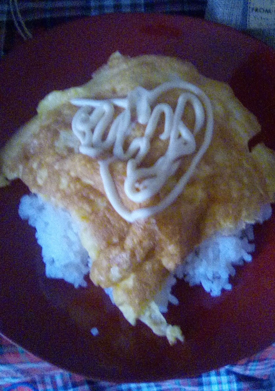 This my Cheesy Omelette with White Rice  Kayo's favorite  The omelette I cooked is inspired by You's...