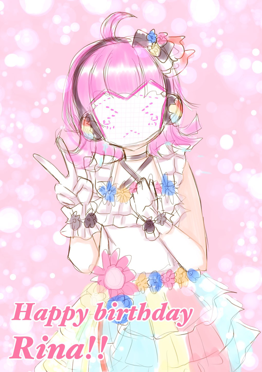 Happy Birthday,Rina!!!