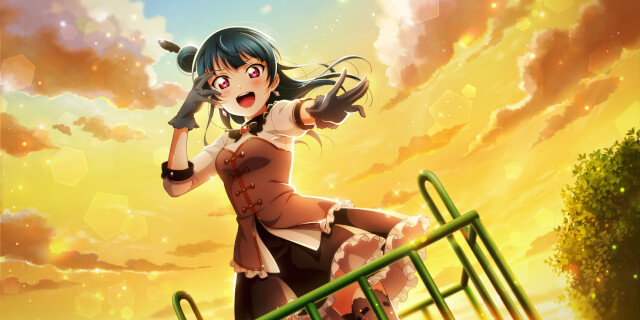 i got a ur yoshiko  yesterday