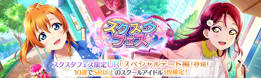 🇯🇵JP🌟  