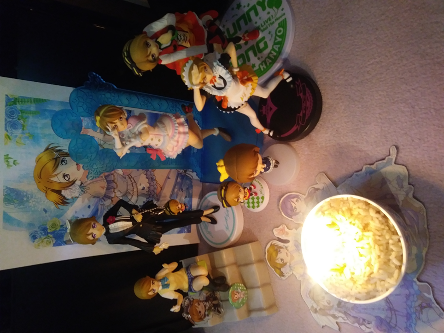 Happy Birthday Hanayo !! I decided I will be posting just the shrine on here since I have tradition...