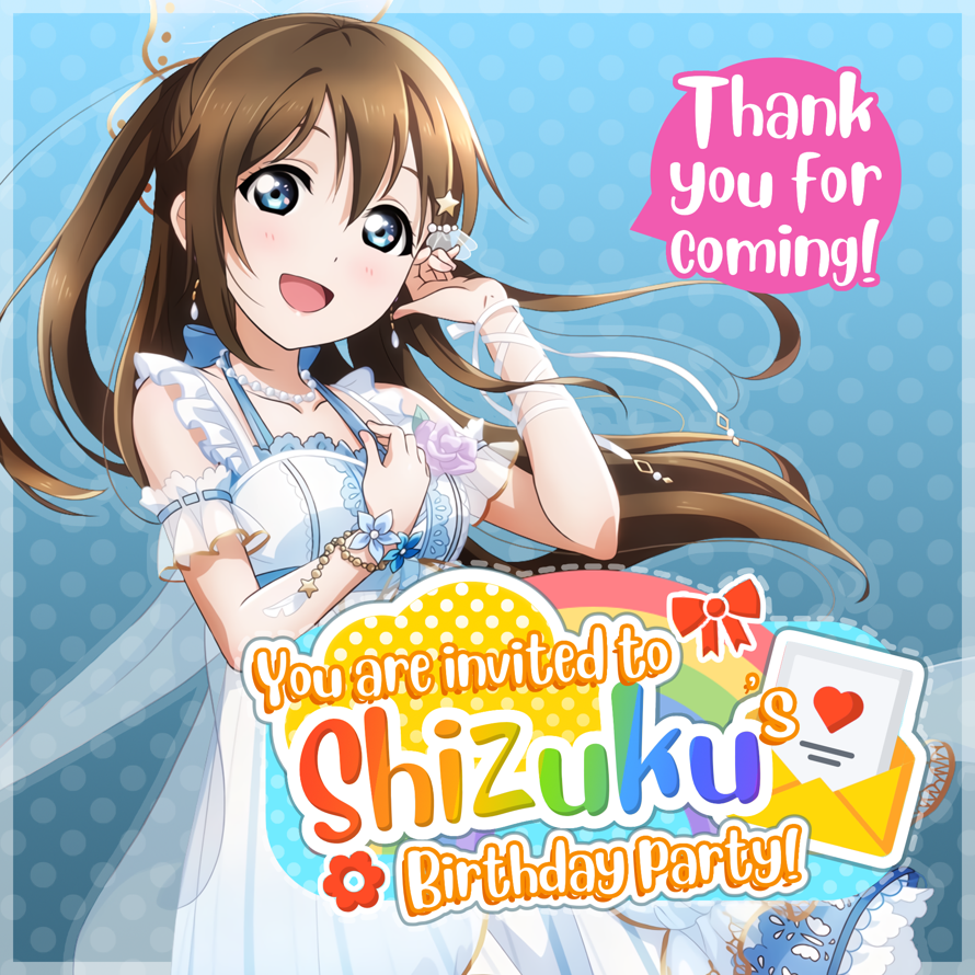 Today is   Osaka Shizuku  's birthday party and   you are invited!   🎉