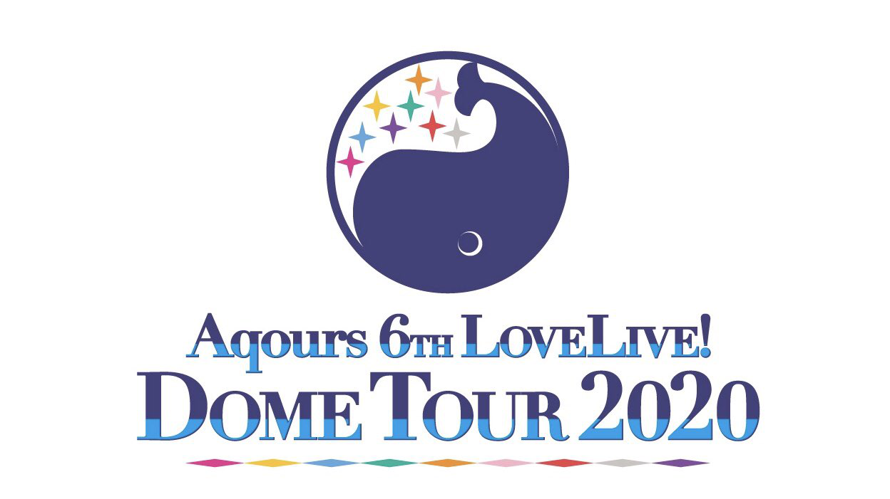 The whale in the Aqours Dome Tour logo needs a name, and they're looking for suggestions! 🐳🌟  Head...