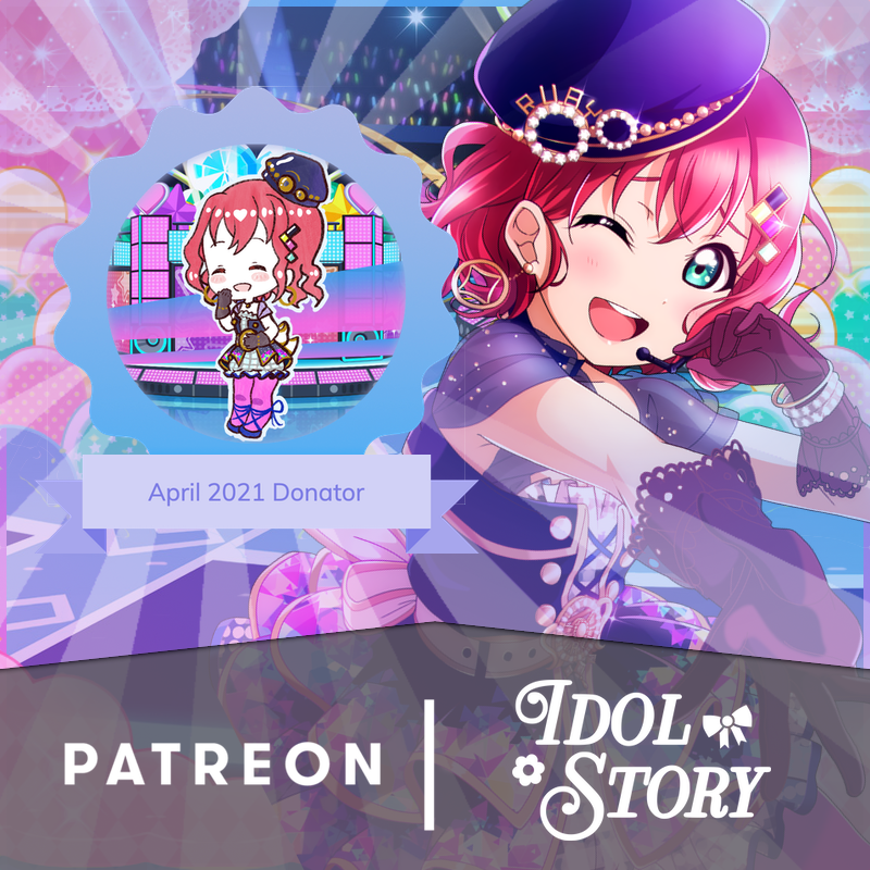 This month's badge has been revealed!! 👀  