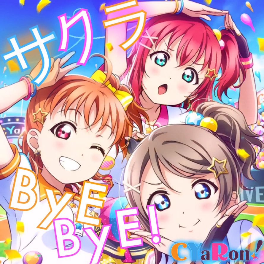 Sakura bye bye fanmade cover  