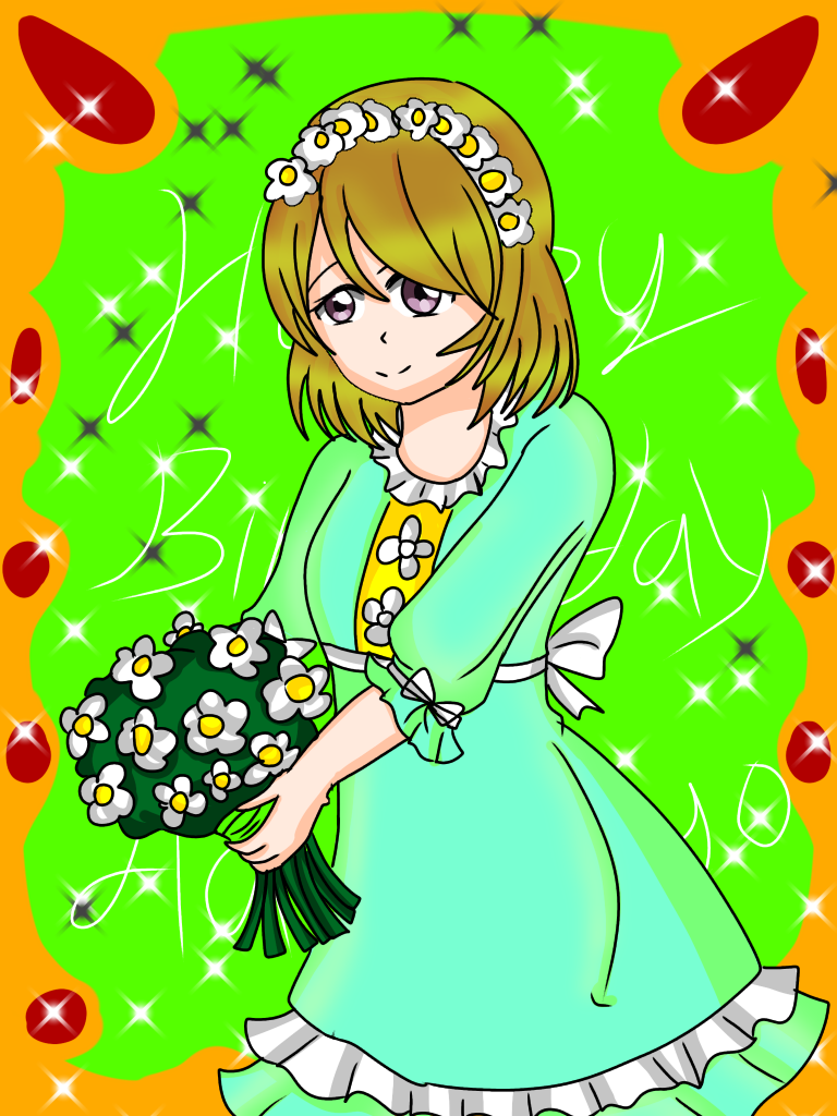 I have no Idea about the background, but happy birthday to hanayo our rice Queen! 