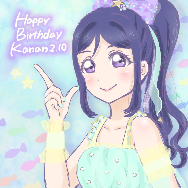 Happy birthday Kanan chan