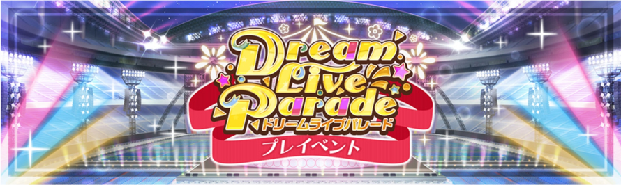 🇯🇵JP🌟    The first Dream Live Parade is about to begin! This event will run from June 18th 15:00...