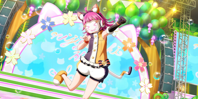 SR Tennoji Rina 「Smiley Decoration / Exciting Animal」
