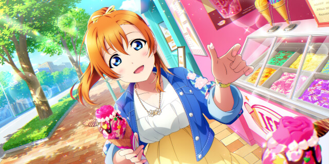 UR Kousaka Honoka 「Alright, Now, Stand Still~ / Cosmic☆Driver」