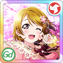UR Koizumi Hanayo 「This Is Where It Begins! / Cherry Flutter」 - Idolized