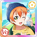 UR Hoshizora Rin 「Ehehe, it's so nice and cold〜 / Rin's Atelier」