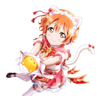 UR Hoshizora Rin 「WOOHOO! / Chinese-Styled Cat Maid's Passionate Welcome」