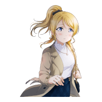 UR Ayase Eli 「As Long As You're By My Side / True Arabesque」