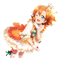 UR Kousaka Honoka 「Could Be a Real Princess / Noble Princess」