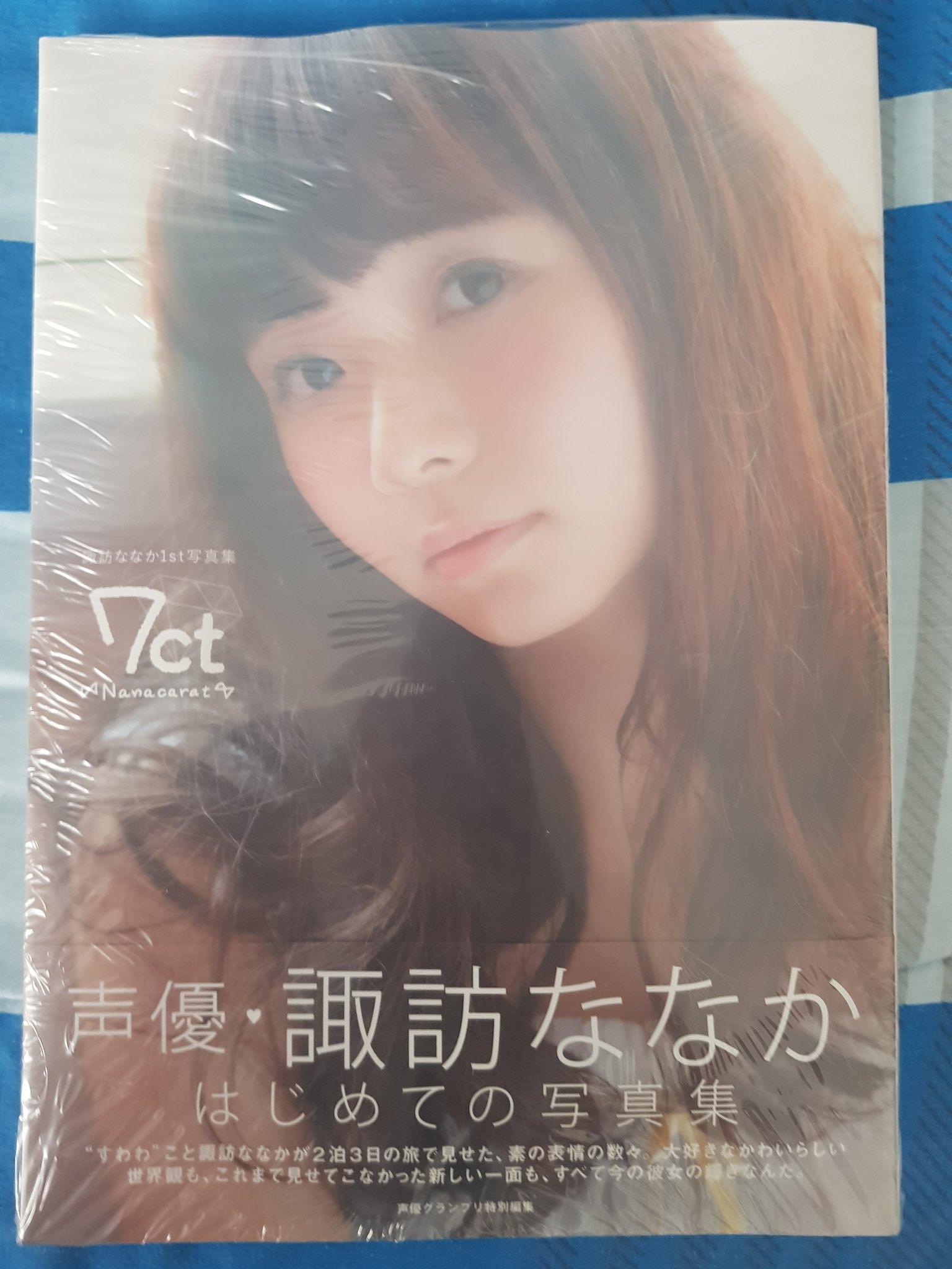 Suwawa photobook