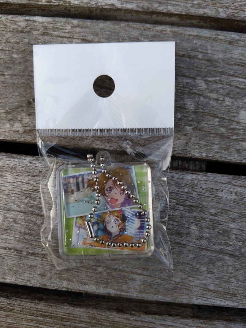 Acrylic square key strap