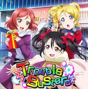 Trouble Busters